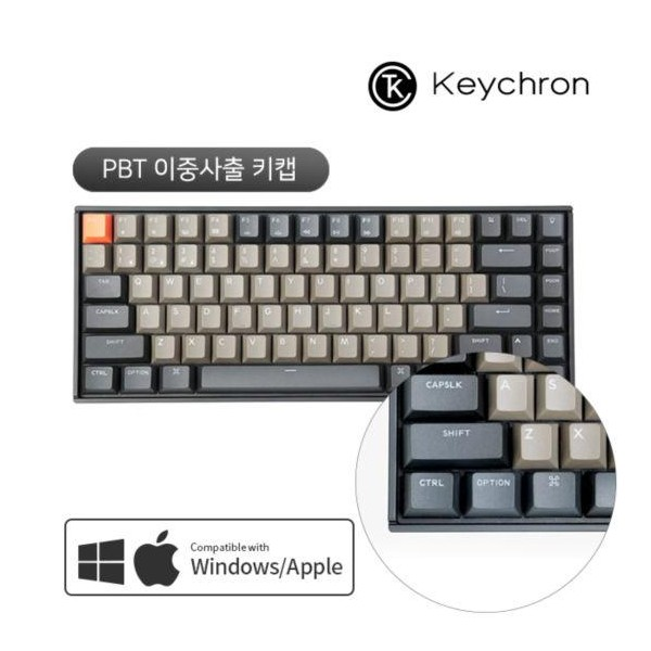 [키크론]  유선 기계식 키보드 K2 LED BPT 갈축