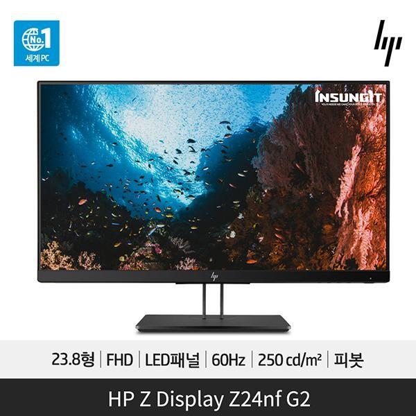 [HP]  Zdisplay Z24NF G2 캘리브레이션 모니터