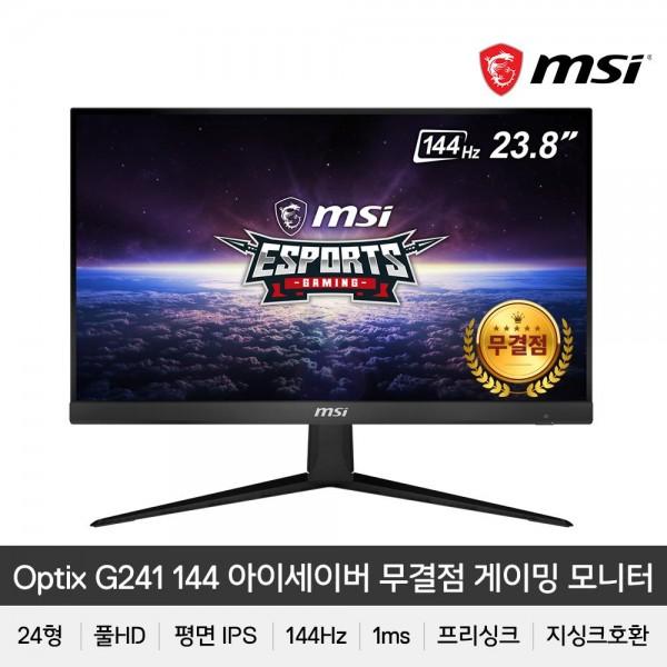 [msi] msi MSI 옵틱스 G241 게이밍 144 아이세이버 무결점