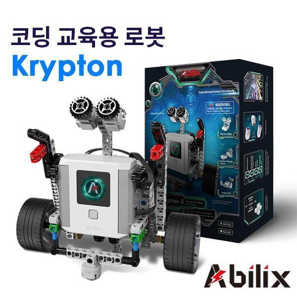 [Abilix] Abilix 어빌릭스 Krypton 0  교육용 코딩 로봇 [사은품/브릭정리함증정]
