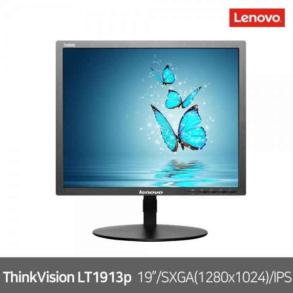 [레노버]  Thinkvision LT1913p 모니터 IPS광시야각/색재현율 72%/3년보증