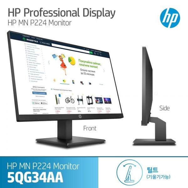 [HP]  Pro Display P224 Monitor [5QG34AA]
