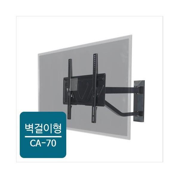 [카멜인터내셔널]  코너형 벽걸이 거치대 CA-70