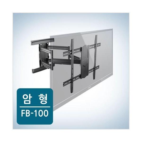 [카멜인터내셔널]  대형 전용 벽걸이 거치대  FB-100