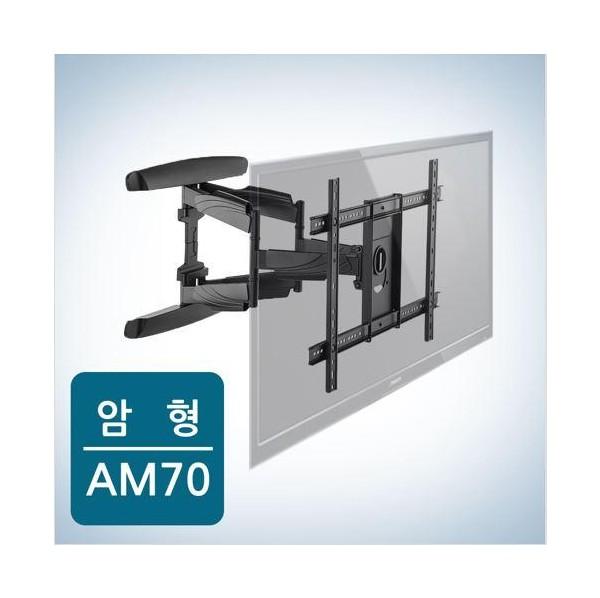 [카멜인터내셔널]  암형 벽걸이 TV 거치대 브라켓 AM-70