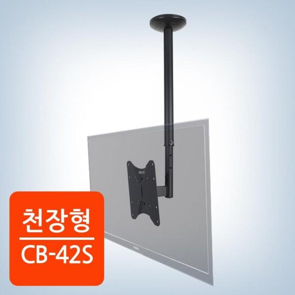 [카멜인터내셔널]  천정형 브라켓 CB-42S