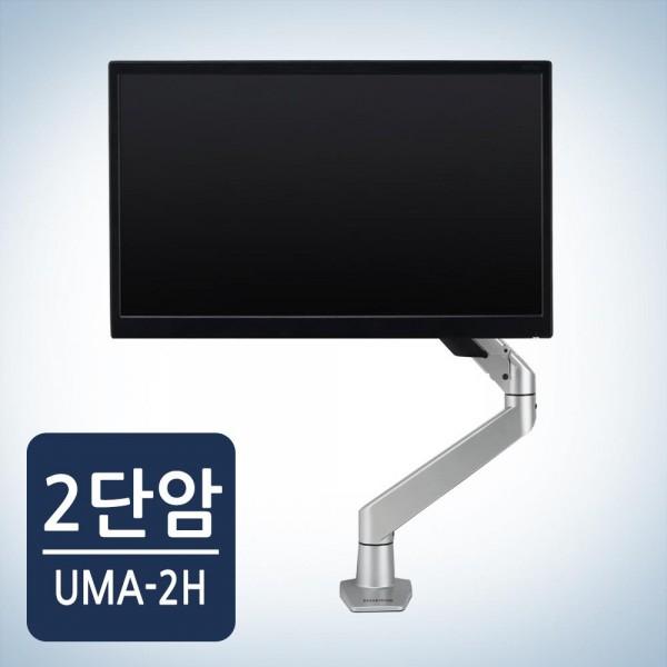 [카멜인터내셔널] 고든 고든 고중량 싱글 모니터암 UMA-2H