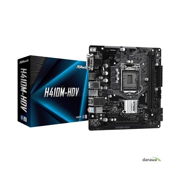 [ASRock]  H410M-HDV 에즈윈_벌크 (인텔H410/M-ATX)