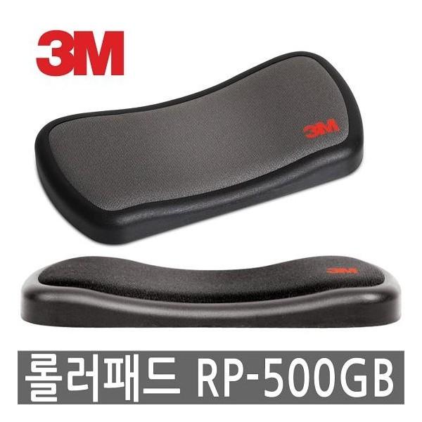[3M]  롤러패드 마우스패드 RP-500GB