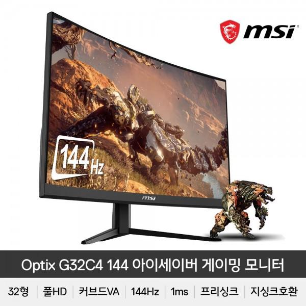 [MSI]  게이밍 모니터 옵틱스 G32C4 144Hz 커브드