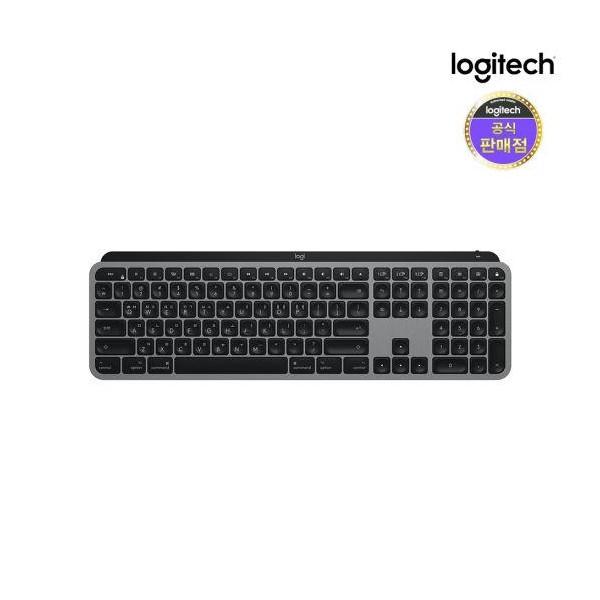 [로지텍]  MX Keys for Mac 애플 블루투스 키보드